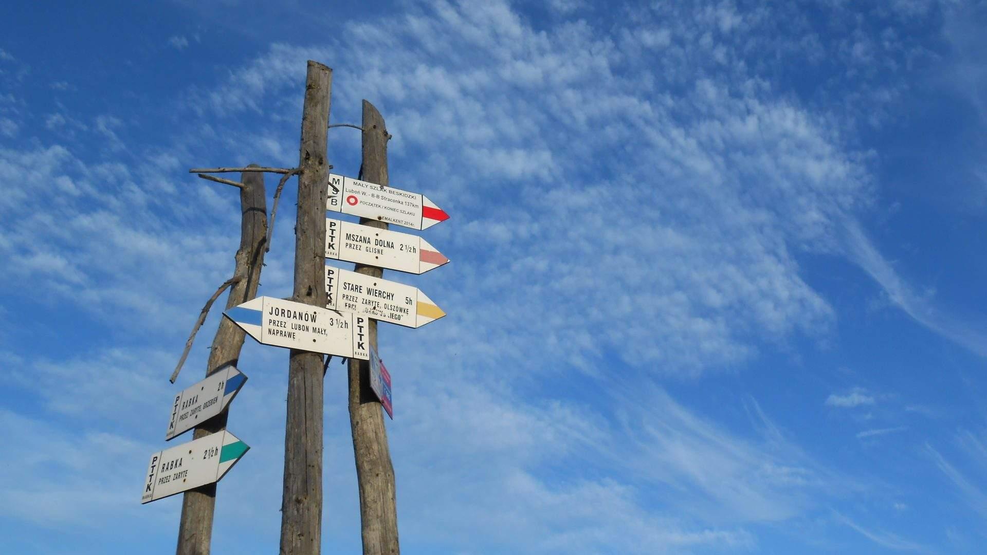 Ultra-Trail® Małopolska