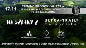 6. TRENING BIEGOWY Na szlaku z Ultra–Trail® Małopolska @ Przełęcz Glisne - Lubogoszcz